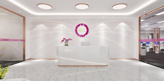 化妆品办公室装修设计效果图
