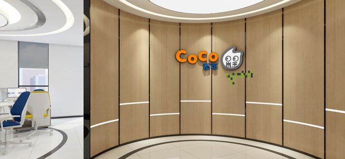杭州茶饮公司办公室装修设计效果图