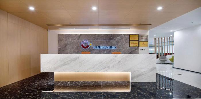 杭州建德办公室装修设计效果图