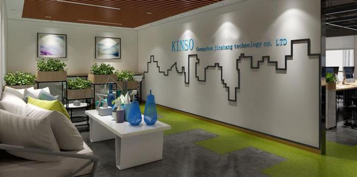 杭州转塘办公室装修设计效果图