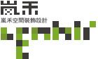 杭州装修公司