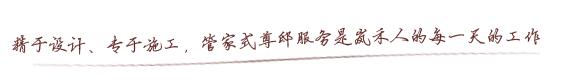 杭州办公室装饰公司