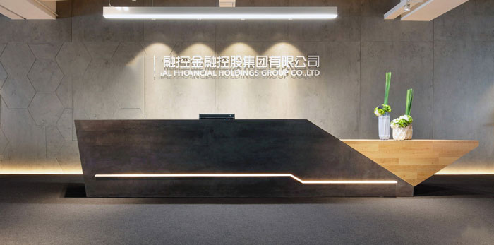 金融集团办公室装修设计效果图