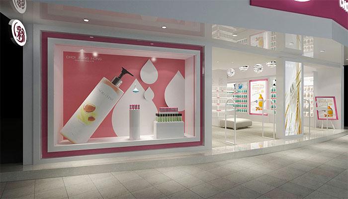 化妆品专卖店案例