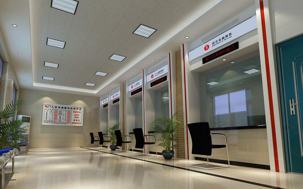 银行前台装修设计效果图