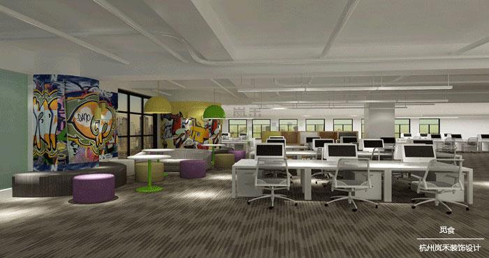 杭州觅食办公室装修设计案例