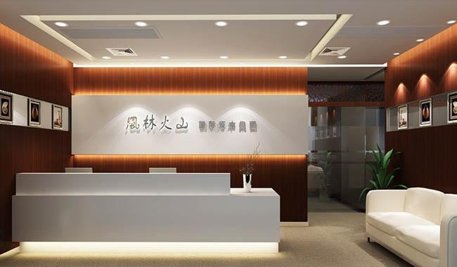 企业,公司办公室前台装修设计方案,需要注意哪些