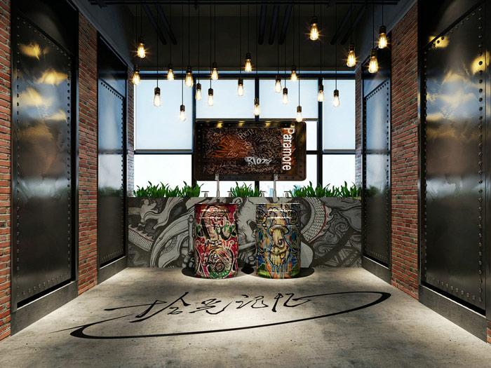 现代创新网咖背景墙装修设计案例效果图