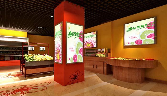 水果超市背景墙装修设计案例效果图