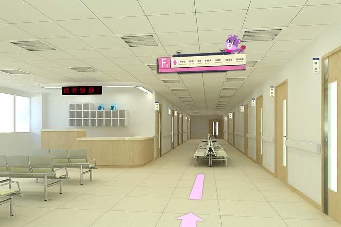 大庆市妇女儿童医院侯镇区域装修设计案例效果图