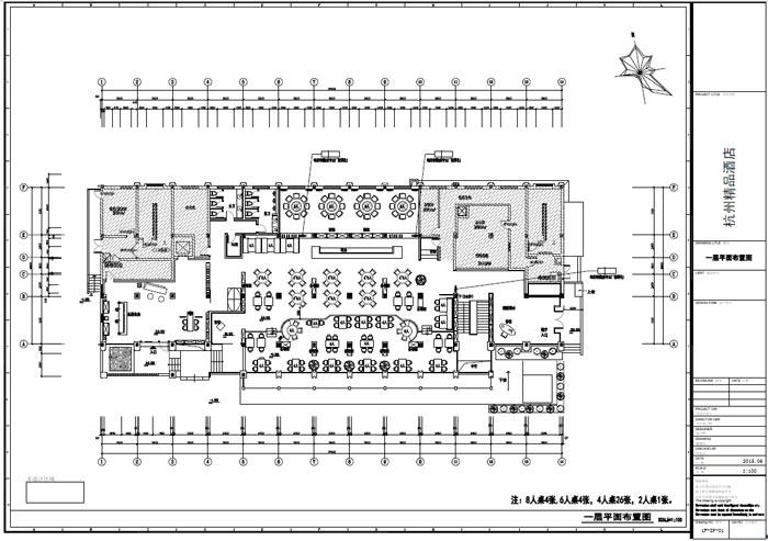 杭州精品酒店室内装饰工程深化设计一层平面图