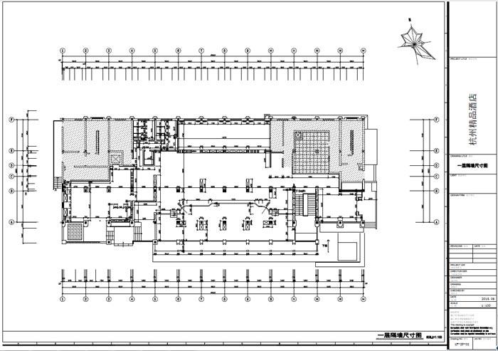 杭州精品酒店室内装饰工程深化设计一层隔墙尺寸图