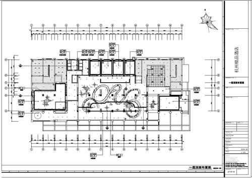 杭州精品酒店室内装饰工程深化设计一层顶面布置图