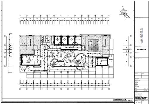 杭州精品酒店室内装饰工程深化设计一层顶面尺寸图
