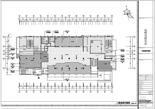 杭州精品酒店室内装饰工程深化设计一层地面布置图