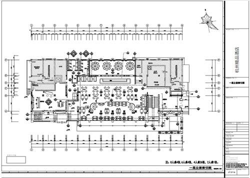 杭州精品酒店室内装饰工程深化设计一层立面索引图