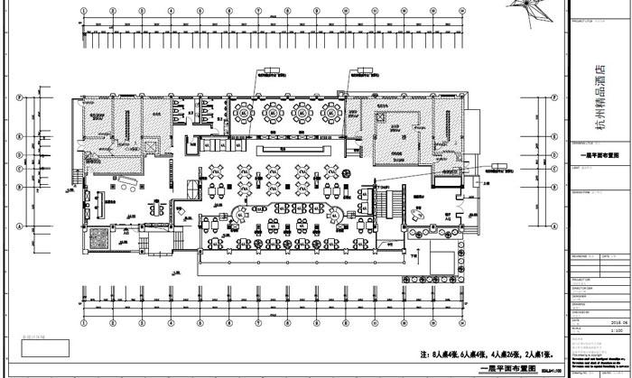 精品酒店室内装饰工程深化设计一层平面图