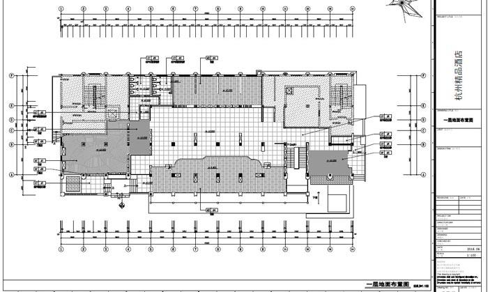 精品酒店室内装饰工程深化设计一层地面布置图