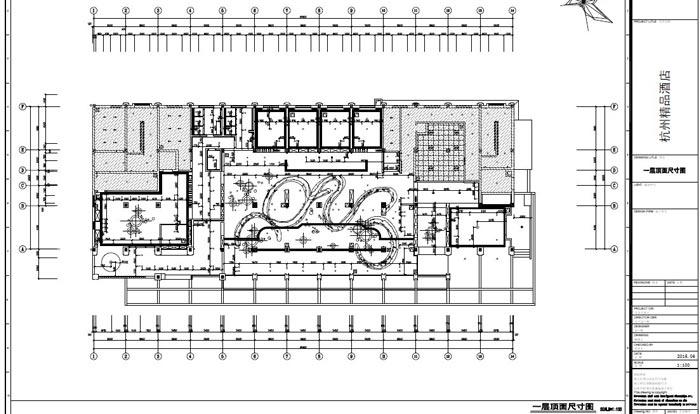 精品酒店室内装饰工程深化设计一层顶面尺寸图