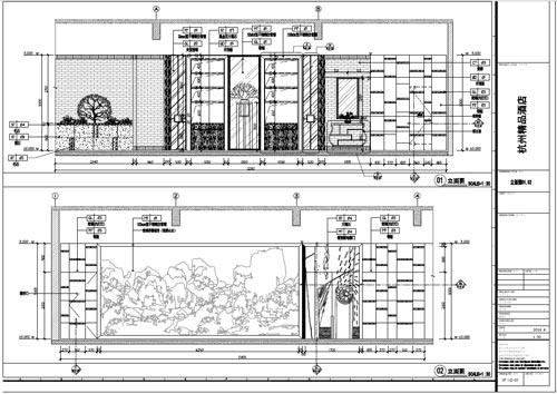杭州精品酒店室内装饰工程深化设计一层立面图01-02
