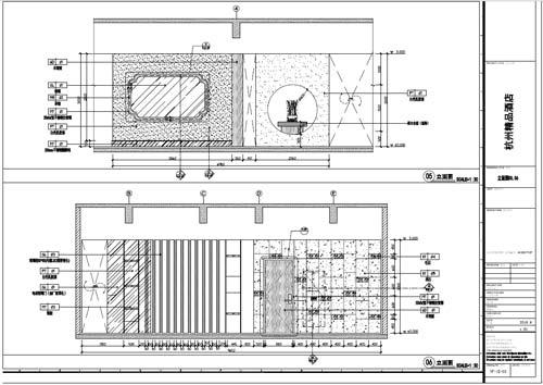 杭州精品酒店室内装饰工程深化设计一层立面图05-06