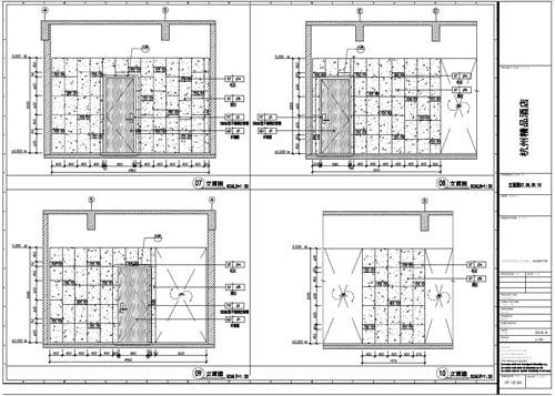 杭州精品酒店室内装饰工程深化设计一层立面图07-10