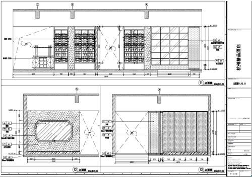 杭州精品酒店室内装饰工程深化设计一层立面图11-13