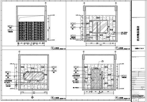 杭州精品酒店室内装饰工程深化设计一层立面图16-19