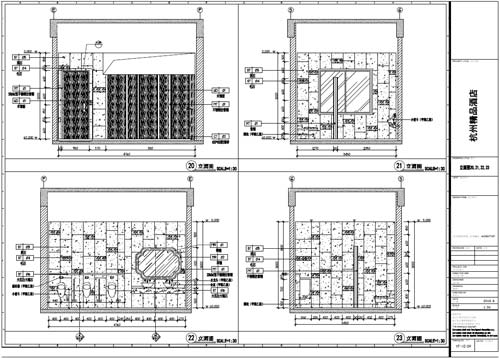 杭州精品酒店室内装饰工程深化设计一层立面图20-23