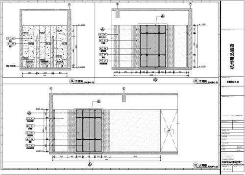 杭州精品酒店室内装饰工程深化设计一层立面图24-26