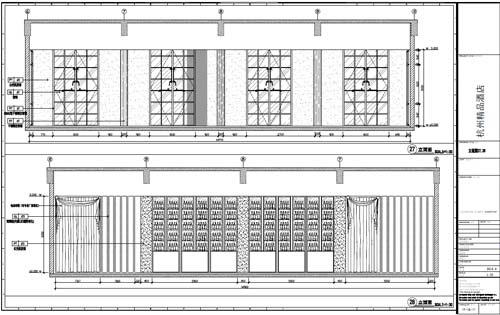 杭州精品酒店室内装饰工程深化设计一层立面图27-28