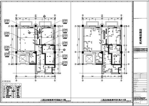 杭州精品酒店室内装饰工程深化设计二层类型客房天花灯具尺寸图