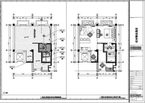 杭州精品酒店室内装饰工程深化设计二层类型客房立面索引图