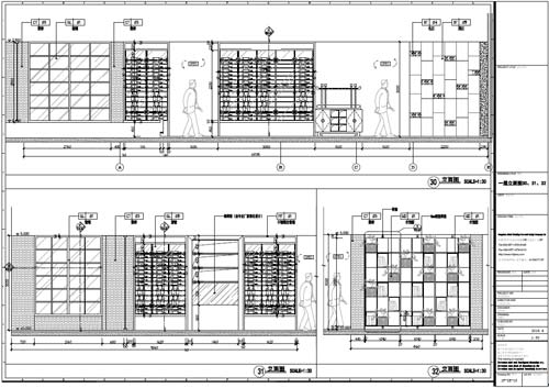 杭州精品酒店室内装饰工程深化设计一层立面图30-32