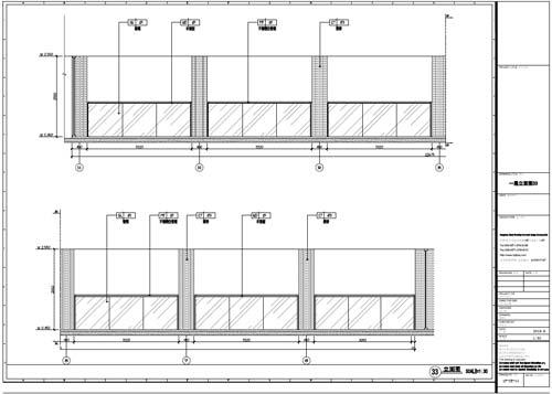 杭州精品酒店室内装饰工程深化设计一层立面图33