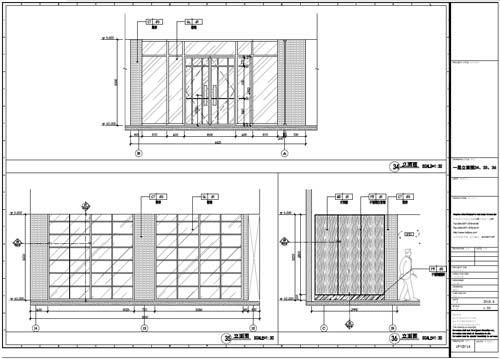 杭州精品酒店室内装饰工程深化设计一层立面图34-36