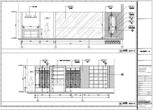 杭州精品酒店室内装饰工程深化设计一层立面图37-38