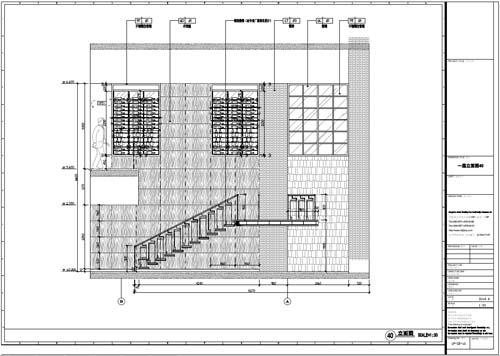 杭州精品酒店室内装饰工程深化设计一层立面图40