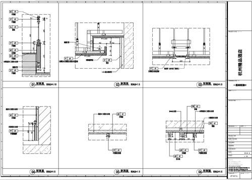 杭州精品酒店室内装饰工程深化设计一层剖面图01-06