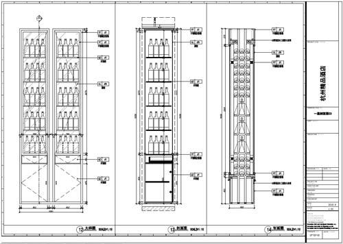 杭州精品酒店室内装饰工程深化设计一层剖面图12-14