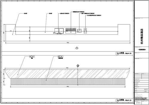 杭州精品酒店室内装饰工程深化设计一层剖面图15-16