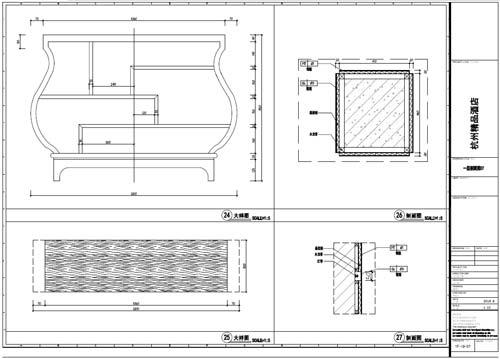 杭州精品酒店室内装饰工程深化设计一层剖面图24-27