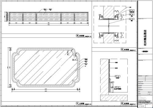 杭州精品酒店室内装饰工程深化设计一层剖面图30-33
