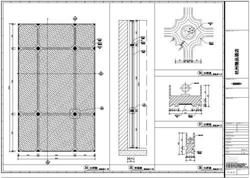 杭州精品酒店室内装饰工程深化设计一层剖面图34-38