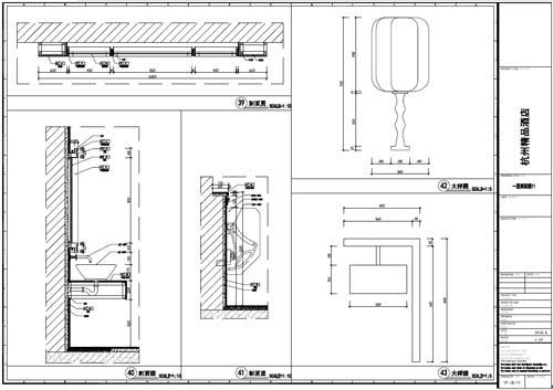 杭州精品酒店室内装饰工程深化设计一层剖面图39-43