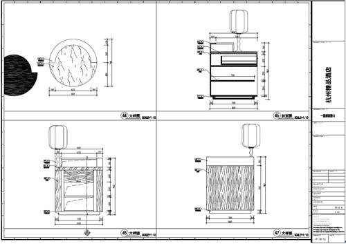 杭州精品酒店室内装饰工程深化设计一层剖面图44-47