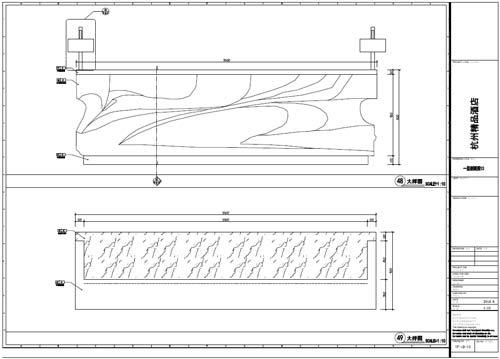 杭州精品酒店室内装饰工程深化设计一层剖面图48-49