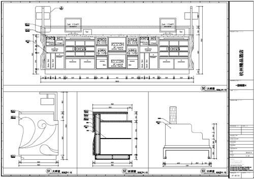 杭州精品酒店室内装饰工程深化设计一层剖面图50-53