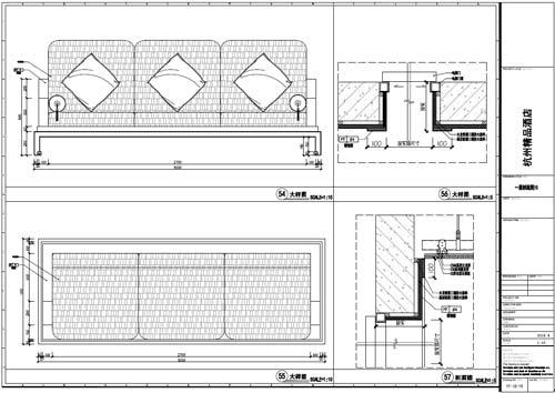 杭州精品酒店室内装饰工程深化设计一层剖面图54-57