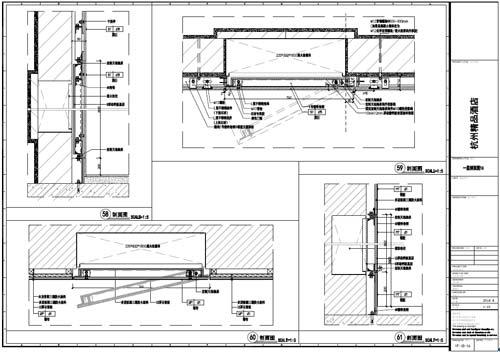 杭州精品酒店室内装饰工程深化设计一层剖面图58-61